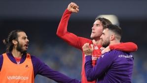 Тримата заразени футболисти на Фиорентина вече са излекувани