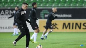 Утре от РЗИ ще дебнат Локо (Пловдив) дали тренира