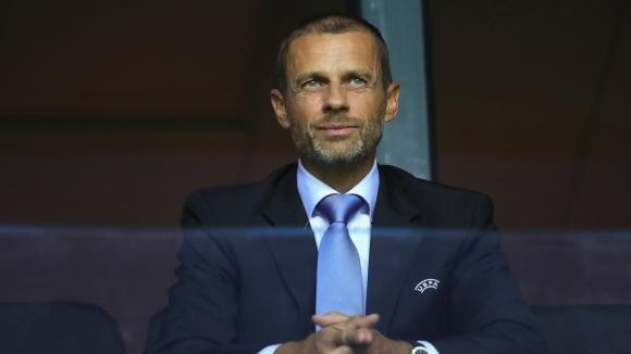 Президентът на УЕФА: Серия