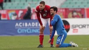 Голяма неправда! Без Левски и ЦСКА-София в ЛЕ за сметка на тим, който трябва да загуби два от последните си три мача