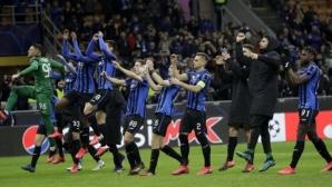 Събират подписи Аталанта да бъде шампион на Италия
