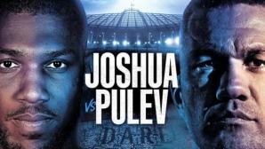 Направиха симулация на битката Джошуа - Пулев, ето кой е победителят