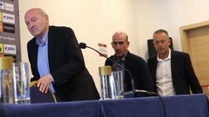 БФС обяви как ще се процедира с efbet Лига