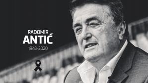 Почина легендарният Радомир Антич