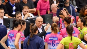 Новара на Елица Василева сменя треньора