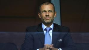 """Президентът на УЕФА: Серия """"А"""" ще се доиграе, няма да оставим Ливърпул без титла"""