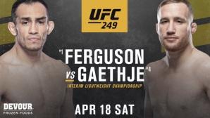 Гейджи срещу Фъргюсън на UFC 249