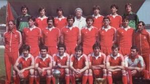 38 години от една от най-великите победи на ЦСКА! (видео)