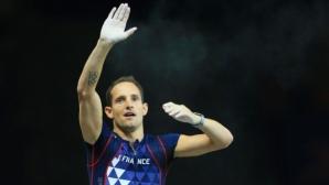 Лавийени и Тиам са най-добрите атлети в Европа за март