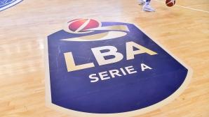 Баскетболният сезон в Италия беше анулиран