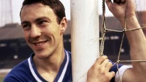 Легенда на английския футбол постъпи в болница