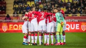 Монако намалява заплатите на по-скъпите футболисти