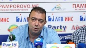 Людмил Найденов: 10 отбора в Суперлигата и Висшата лига е оптималният вариант