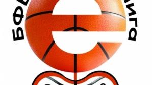 Откриват официално БФБ е-баскет лигата тази вечер