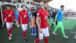 Капитанът на ЦСКА-София: Изненадан съм, грозно е, играчите са се струпали случайно