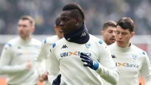 """Новак официално се обяви против доиграването на сезона в Серия """"А"""""""