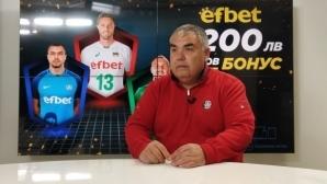 Бос на Царско село: Със Спасов се разделихме като приятели, пандемията ни спря изходящ трансфер (видео)