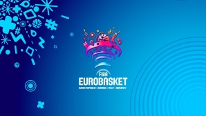 Отложиха Евробаскет за 2022 г., нови дати за СП за юноши до 17 г. в София