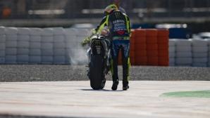 Възможна е пълна отмяна на сезона в Мото GP
