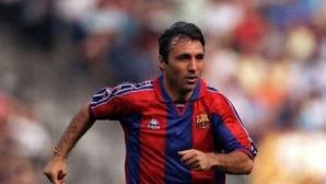 УЕФА си спомни за гения на Стоичков (видео)