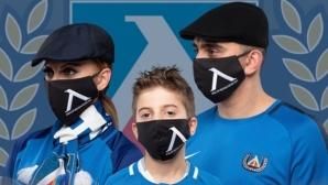 НКП пусна маски с емблемата на Левски