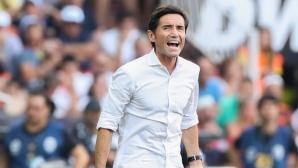 Марселино отказал предложение от Милан