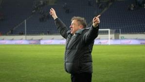 Бивш треньор на Левски е блокиран в Казахстан