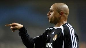 Тази порязаваща левачка! 10 фантастични гола на Роберто Карлос (видео)