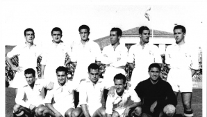 72 години, откакто Реал Мадрид беше на ръба на изпадането