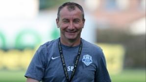 От Арда благодариха на Белчев: Той остава завинаги в историята на клуба!