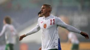 Десподов: Довиждане, България!