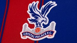 Кристъл Палас твърди, че е най-старият професионален футболен клуб