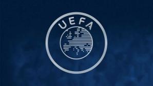УЕФА обяви своите насоки за завършването на първенствата