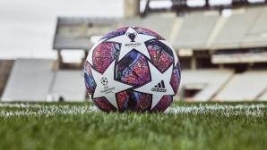 Официално: Изпълкомът на УЕФА посочи своите условия
