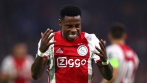 Официално: Нидерландия няма да подновява сезона си и няма да има шампион