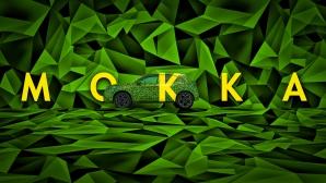 И Opel Mokka минава на ток