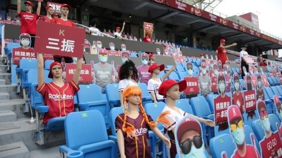 В Тайван допускат публика на мачовете по бейзбол