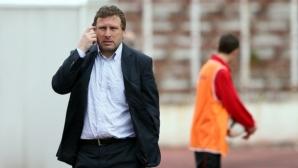 Вили Вуцов подкара Павел Колев: Не става за Левски