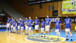 Три баскетболни клуба получават помощ по схемата 60/40