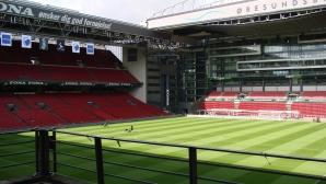 Копенхаген има броени дни да реши за Евро 2020