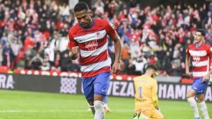 Ето кой е третият футболист с COVID-19 в Ла Лига