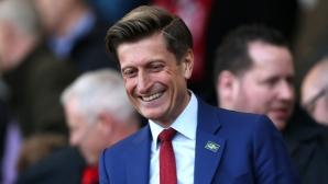 Президентът на Кристъл Палас направи песимистична прогноза за Висшата лига