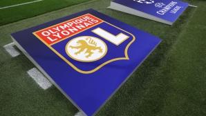 Лион скочи срещу решението за прекратяване на първенството