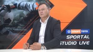 Гошо Гинчев: БСТ може да помогне единствено с реклама, съдът ще реши за парите на БФС