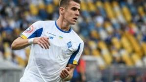 Украински национал наказан една година заради допинг