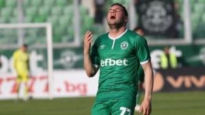 Бекали нападна бивш футболист на Лудогорец