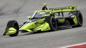 Индикар обяви новата дата за Гран При на Сейнт Пийт