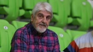 Легендата Петко Маринов: Сега е моментът да се намали броят на чужденците в НБЛ