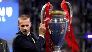 В УЕФА сигурни, че евротурнирите ще приключат до края на август