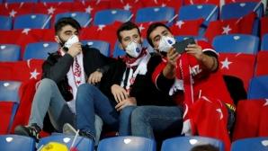 В Турция предвиждат завръщане на публиката по стадионите през юли